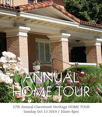 37th Annual Home Tour